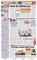 page- 2
