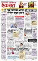 page- 1