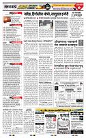 page- 5