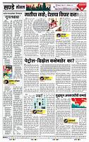 page- 4